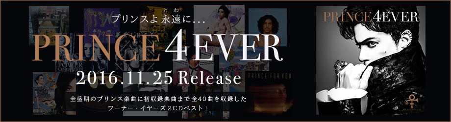 David Bowie デヴィッド・ボウイ 4EVER