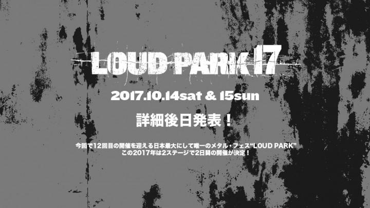www.loudpark.com