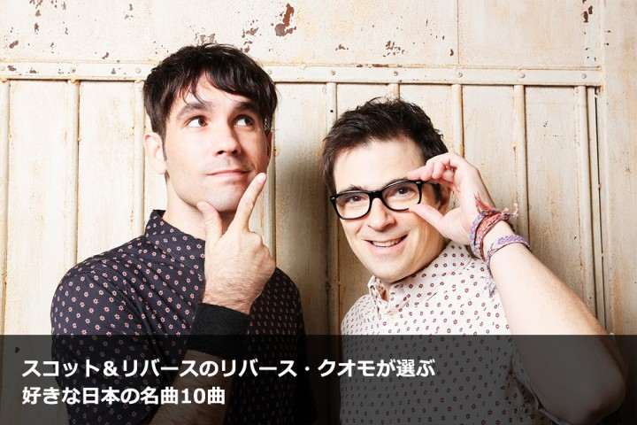 Yoshika Horita / PRESS