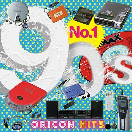 No1_90_Oriconヒッツ小