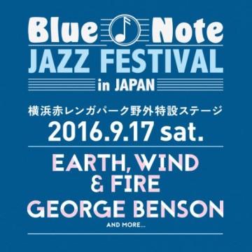 bluenotejazzfestival.jp/