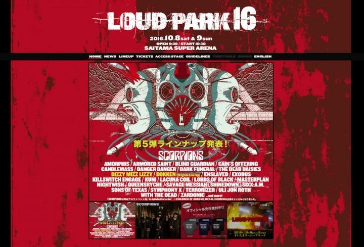 loudpark.com