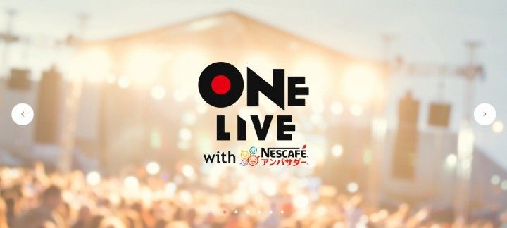 one-live.jp
