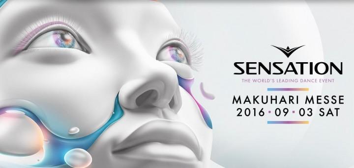 http://www.sensation.com/ja