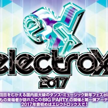 www.electrox.jp/2017/