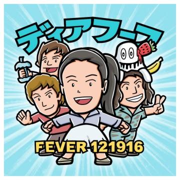 fever121916-blue