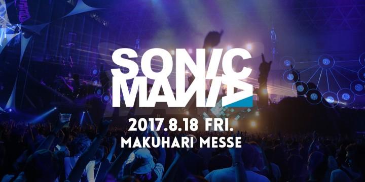sonicmania.jp