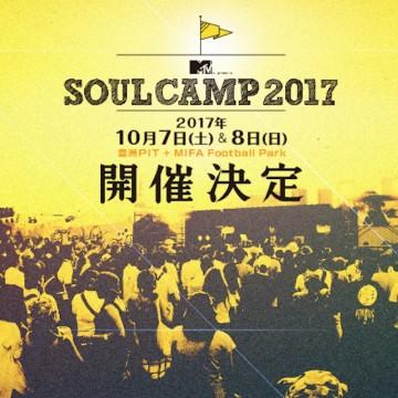 soul-camp.jp