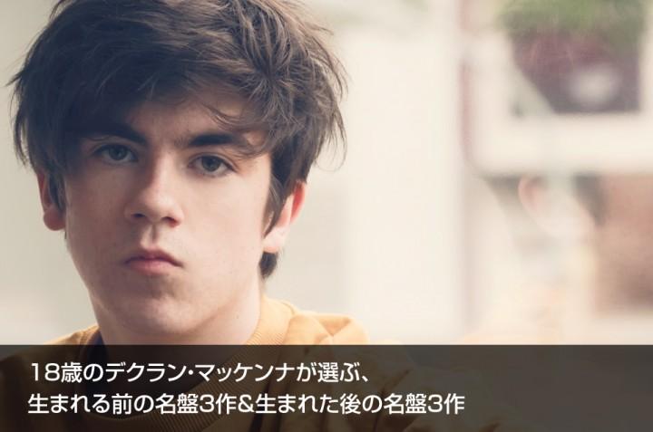 Yosuke Torii /PRESS