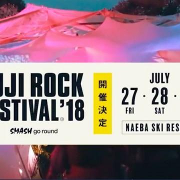 fujirockfestival.com