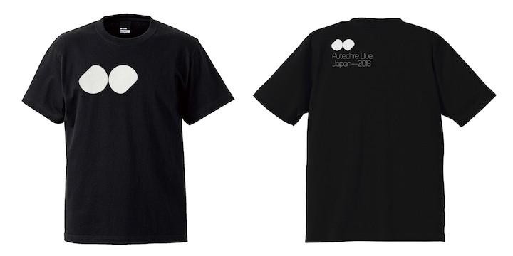 ae-tshirts