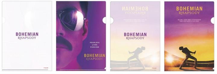 Queen Bohemian Rhapsody Plastic Folder Set