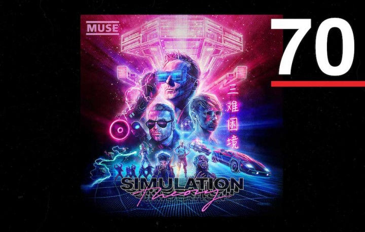 AOTY-18-MUSE-2000x1270