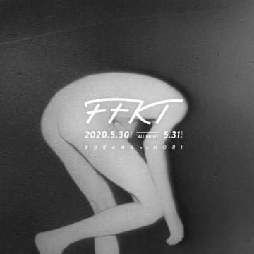 ffkt.jp