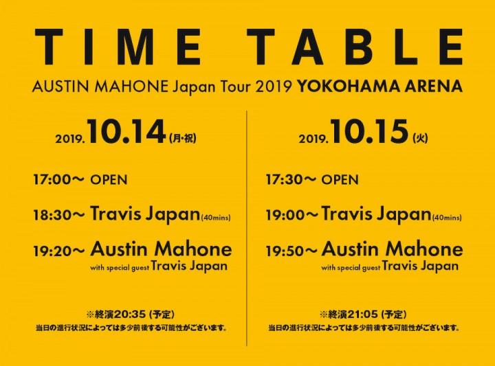 austin_timetable