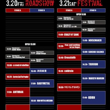 KnotfestTimetable