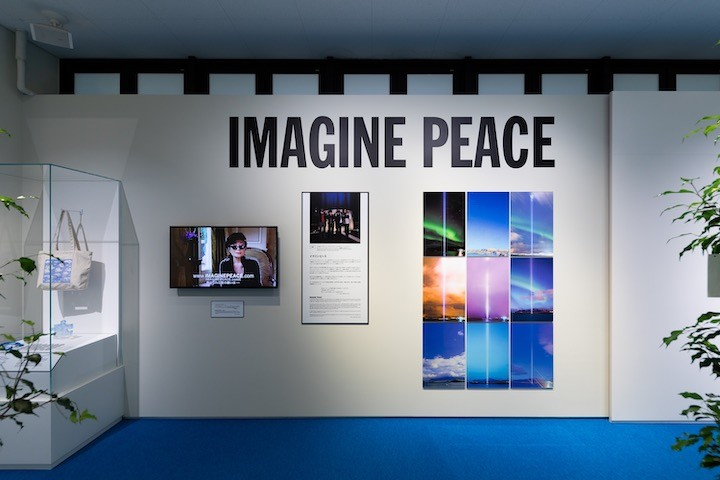 _53A8930_ImaginePeace