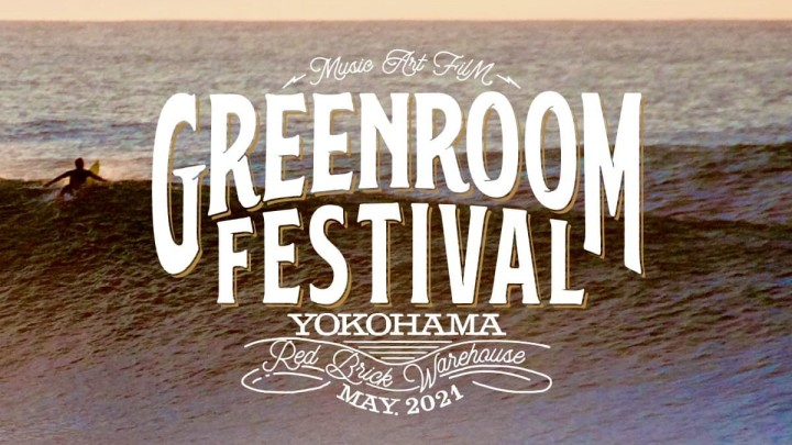 greenroom.jp