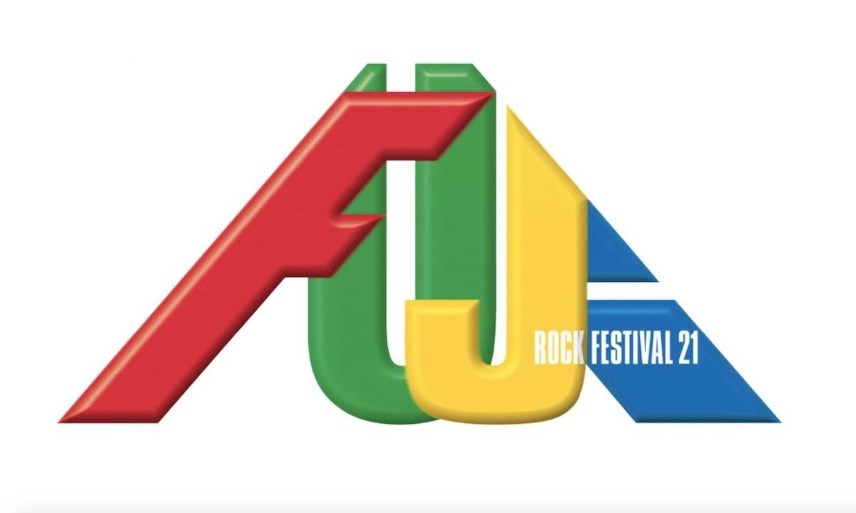 フジロックフェスティバル '21、第2弾ラインナップを発表